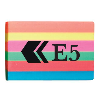 E5 Rainbow Eraser - Pack Of 40